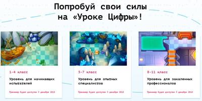 http://myschool50.ucoz.ru/_nw/6/s36057765.jpg